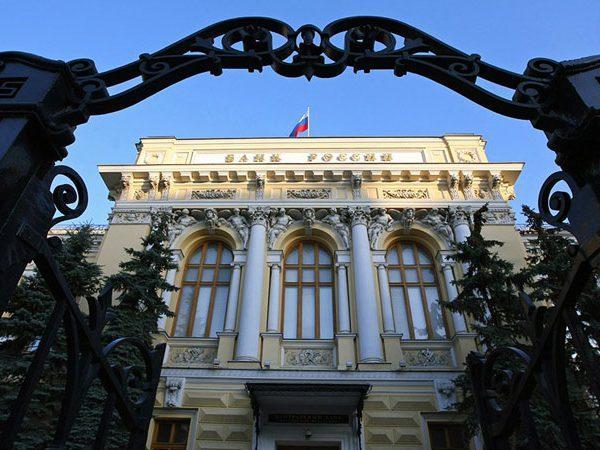Банк России и НФО полностью перейдут на электронный формат взаимодействия