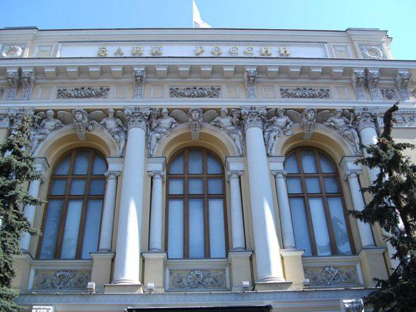 Банк России определил порядок ведения государственного реестра КПК