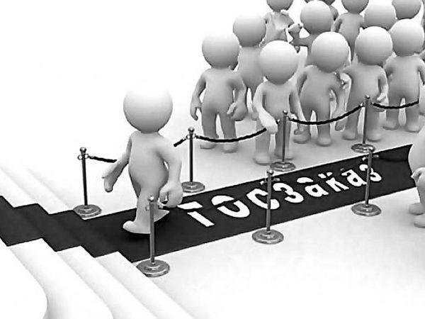 О расширении доступа субъектов МСП к госзакупкам