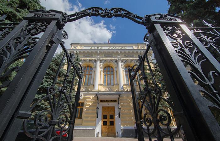 Банк России ответил на запрос Совета Федерации