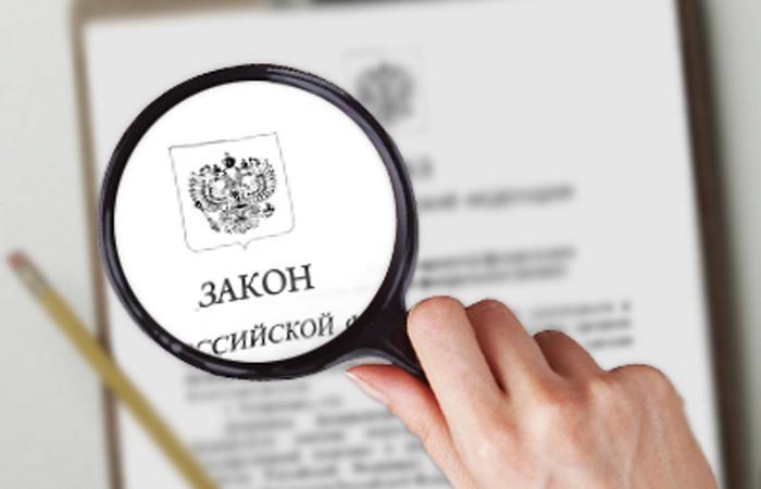 Алексей Саватюгин: «коллекторская деятельность в России может оказаться вне закона»