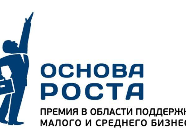Банк УРАЛСИБ поддержит Конкурс журналистики, посвященный малому и среднему бизнесу «Основа Роста»