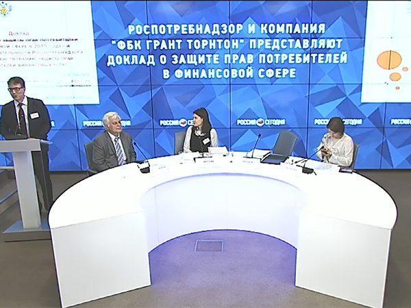 Роспотребнадзор представил доклад о состоянии защиты прав потребителей финансовых услуг в 2015 году