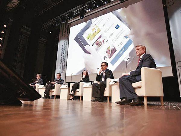В Казани пройдет Форум инновационных финансовых технологий Finopolis 2016