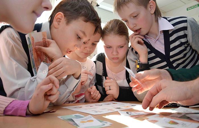 Стартует Всероссийский конкурс на лучшую образовательную программу по финансовой грамотности