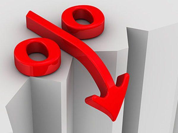 Снижаются ставки по потребкредитованию