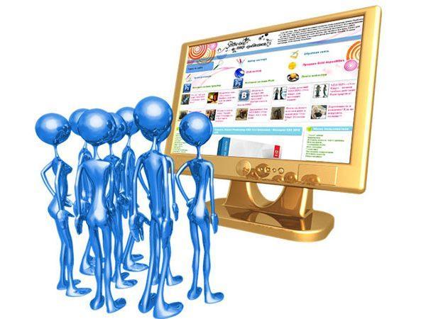 I Ежегодный Конкурс IR-разделов корпоративных сайтов