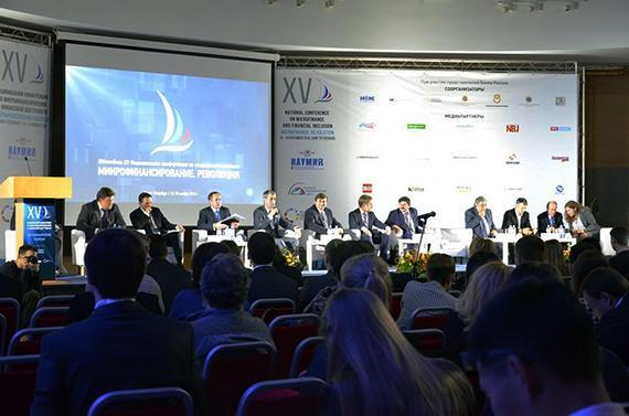Участники XV Национальной конференции в Санкт-Петербурге обсудили актуальные вопросы микрофинансирования в условиях глобальной реформы регулирования. Доступны презентации спикеров