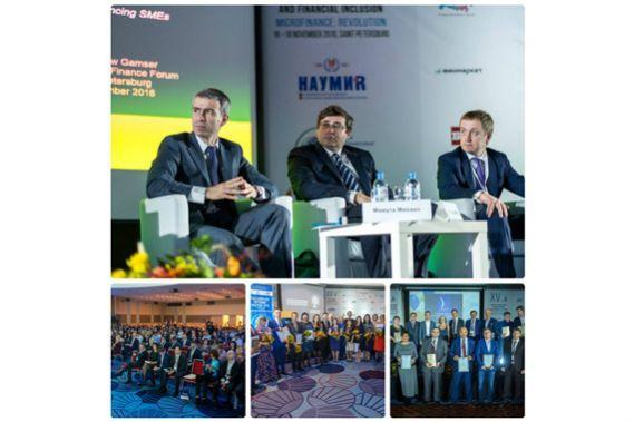 Опубликован подробный отчет по итогам юбилейной XV Национальной конференции по микрофинансированию и финансовой доступности