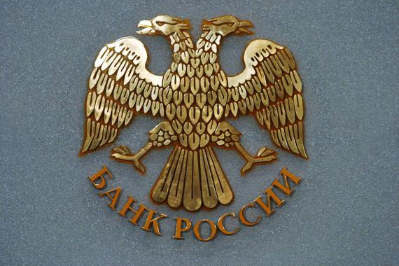 Банк России установил требования к уровню кредитного рейтинга кредитного потребительского кооператива и кредитной организации