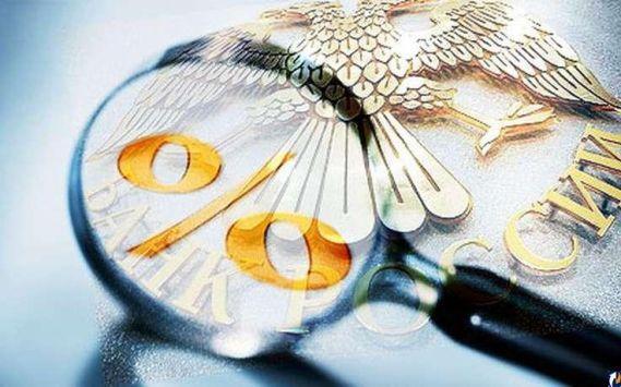Банк России установил доли средств резервного фонда КПК и требований к уровню кредитного рейтинга кредитной организации и КПК второго уровня