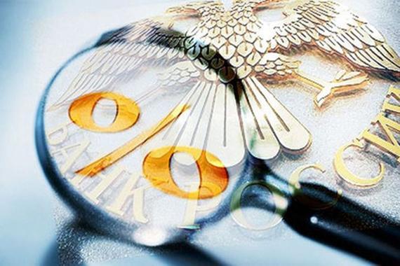 Банк России принял решение сохранить ключевую ставку на уровне 10% годовых