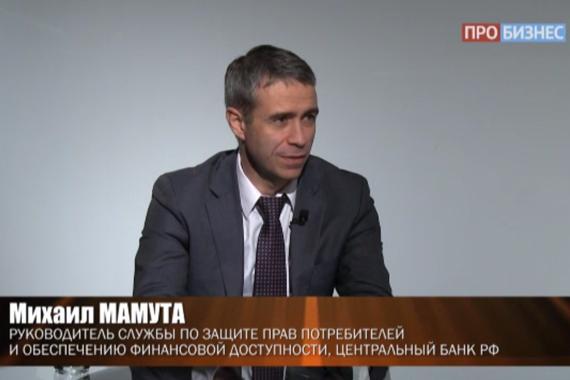 Михаил Мамута: «Без эффективного сектора малого бизнеса не может быть конкурентной экономики»