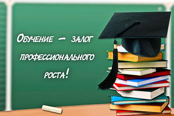 Открыт прием заявок на участие в программе повышения квалификации «Учетная политика и внутренние документы МФО по единому плану счетов и отраслевым стандартам бухгалтерского учета»