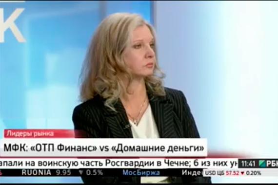 Елена Стратьева: «Ценность микрофинансового рынка в разнообразии его участников и их бизнес-моделей»