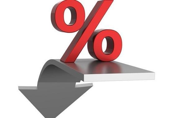 Банк России принял решение снизить ключевую ставку до 9,25% годовых