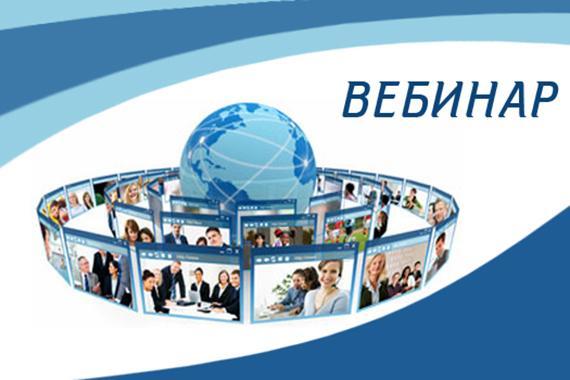 Открыта регистрация на цикл вебинаров с участием Виктории Тагировой по переходу на ЕПС и ОСБУ в микрофинансировании