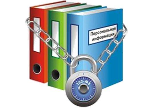Новый вебинар РМЦ 16 мая «Как справиться с новеллами к закону «О персональных данных» (ФЗ-152)». Не пропустите! Регистрация уже открыта!