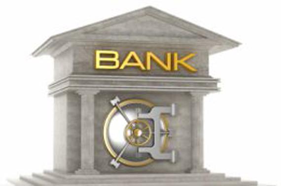 Подписан закон, предусматривающий разделение банков по перечню допустимых операций на банки с универсальной лицензией и банки с базовой лицензией
