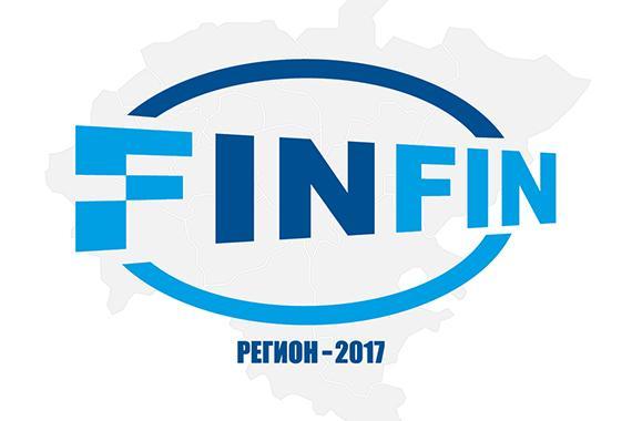 В Чебоксарах пройдет Первая региональная конференция «ФИНФИН Регион-2017». Открыта регистрация!