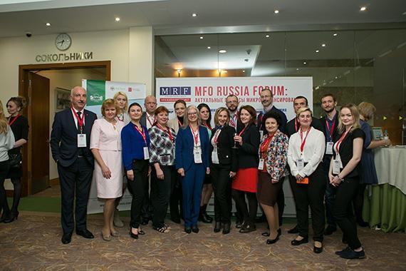 """СРО """"МиР"""" приглашает на осенний MFO RUSSIA FORUM 2017"""