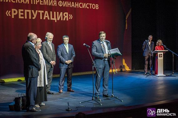 Открыто голосование за номинантов Всероссийской профессиональной премии финансистов «Репутация»