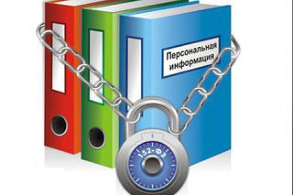 Как выковать щит, непробиваемый ФЗ-152, узнайте на вебинаре РМЦ 20 сентября «Новая ответственность по закону «О персональных данных» (ФЗ-152)»