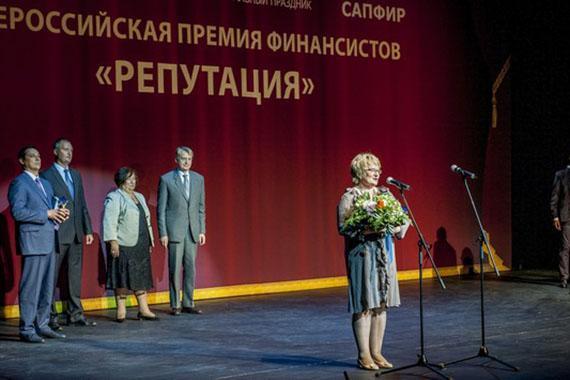 День финансиста: гости Торжественного приема и вручения профессиональной премии «Репутация»