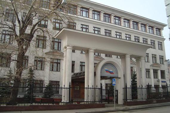 На конференции в Москве обсудят возможности профессиональных объединений в сфере этики бизнеса