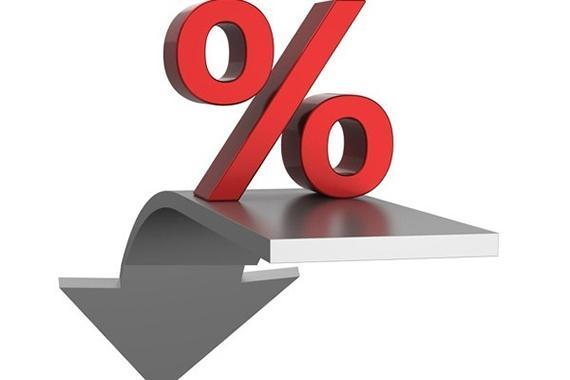 Банк России принял решение снизить ключевую ставку до 8,25% годовых