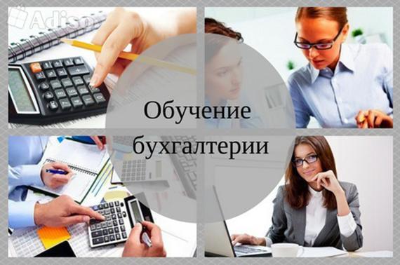 Ближайший консалтинговый курс с участием Виктории Тагировой по переходу на новую систему бухгалтерского учета, бухгалтерской (финансовой) отчетности и отраслевые стандарты состоится с 15 по 17 ноября в Воронеже
