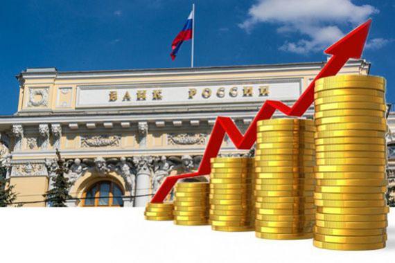 По итогам I полугодия 2017 года объем микрозаймов в Московском регионе вырос более чем на 40%