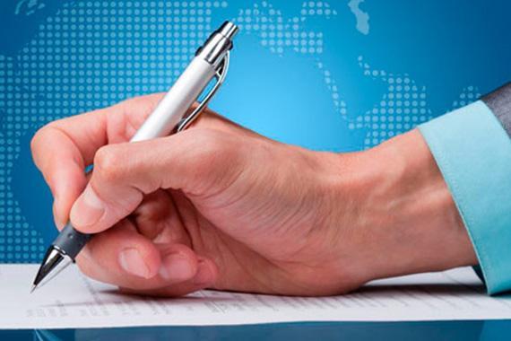 Внесены изменения в законы об ипотеке и потребительском кредите