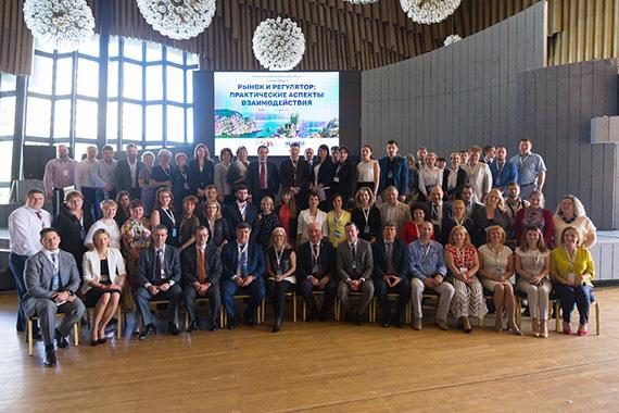 2 недели до начала конференции по микрофинансированию в Ялте «Рынок и регулятор: практические аспекты взаимодействия». Смотрите обновленную программу, спешите зарегистрироваться!