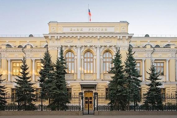 Банк России опубликовал ряд нормативных актов по бухгалтерскому учету в НФО
