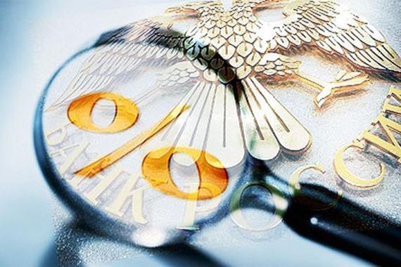 Банк России принял решение сохранить ключевую ставку на уровне 7,25% годовых