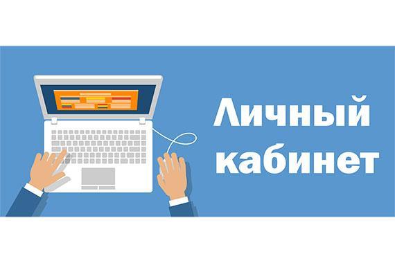 Приглашаем руководителей МФК и МКК, главных бухгалтеров, IT специалистов на вебинар РМЦ 13 апреля с участием представителей Банка России по вопросам отчетности МФО через электронный личный кабинет