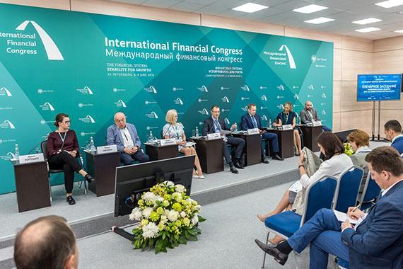 Участники конференции НАУМИР «Актуальные вопросы микрофинансирования» обсудили наиболее острые вопросы рынка в свете новых регуляторных изменений