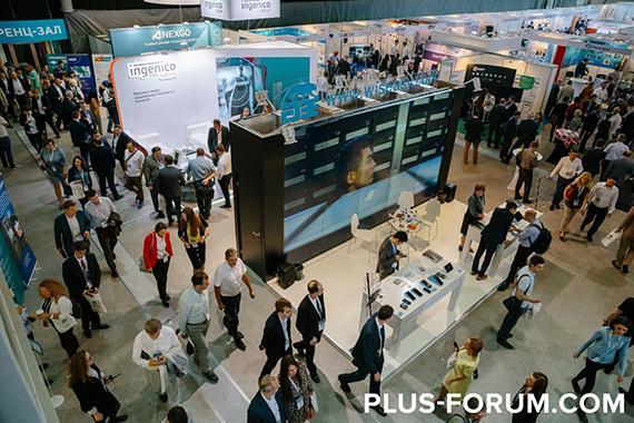 ПЛАС-Форум «Дистанционные сервисы, мобильные решения, карты и платежи 2018»: первые итоги