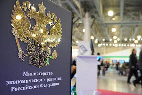 Министерство экономического развития РФ ответило на письмо НАУМИР по вопросу объединения организаций инфраструктуры поддержки МФО и РГО