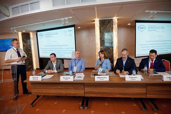 В Воронеже отметили роль объектов инфраструктуры поддержки предпринимательства в повышении финансовой грамотности и финансовой доступности