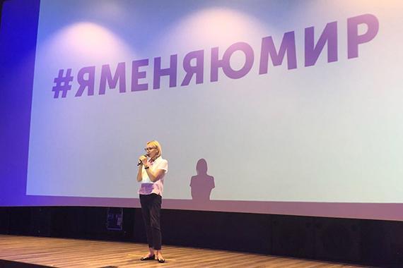 140 мероприятий прошло в рамках Международного дня социального бизнеса