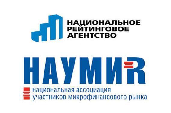 НРА при участии НАУМИР подготовило рэнкинг компаний микрофинансового сектора по итогам деятельности в первом полугодии 2018 года