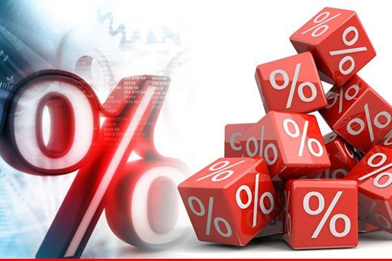 Банк России повысил ключевую ставку на 0,25 процентного пункта, до 7,50% годовых