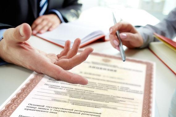 Банк России совершенствует процедуры отзыва лицензий у НФО