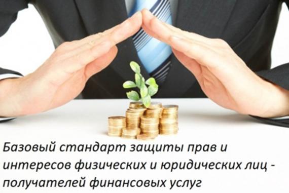 Инструктаж по 151-ФЗ, 152-ФЗ, приказам Минэкономразвития, положениям Базового стандарта и нормативным актам, регулирующим работу с предпринимателями – на вебинаре РМЦ 11 декабря. Спешите зарегистрироваться!
