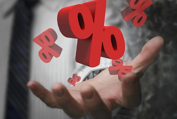 Все о расчетах самоокупаемой процентной ставки МФИ, эффективной процентной ставки и формировании процентных ставок микрофинансовых продуктов -  на вебинаре РМЦ 24 января. Успейте зарегистрироваться!