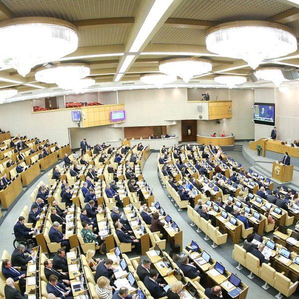 В первом чтении принят законопроект по борьбе с финансовыми пирамидами