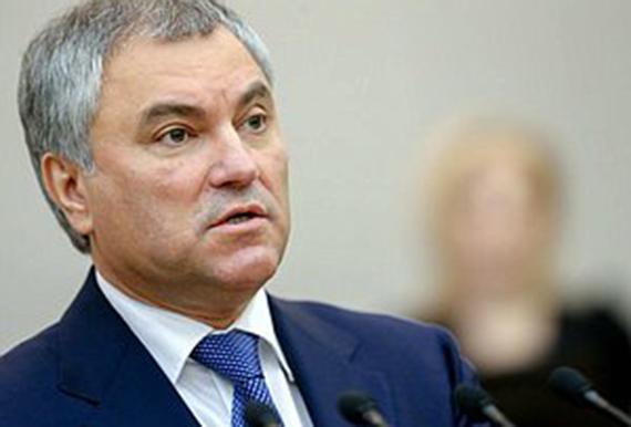 Вячеслав Володин: «Запрет на взыскание с социальных выплат защитит граждан»