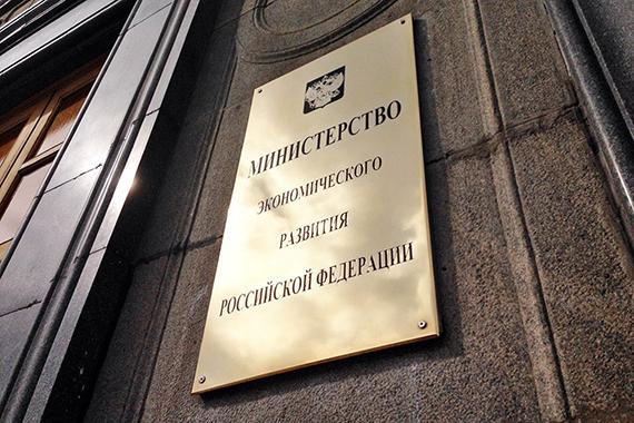 Минэкономразвития России разъяснило НкМФО порядок расчетов показателей федерального проекта «Финансовая поддержка МСП»
